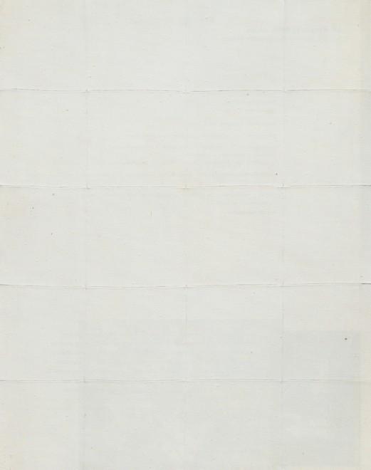 "<span class=""artist""><strong>Piero Manzoni</strong></span>, <span class=""title""><em>Achrome</em>, 1959</span>"