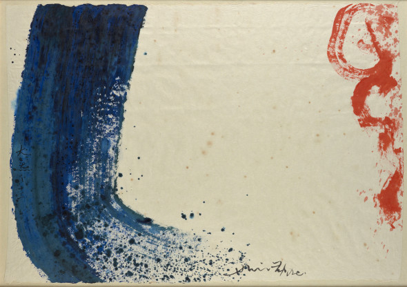 """<span class=""""artist""""><strong>Hsiao Chin</strong></span>, <span class=""""title""""><em>The Great Chi - 12</em>, 1987</span>"""