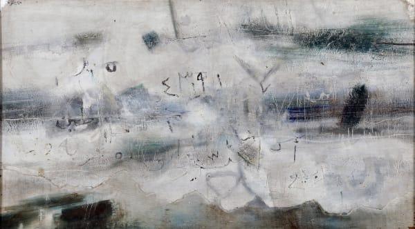 Shakir Hassan Al Said - Untitled, 1976