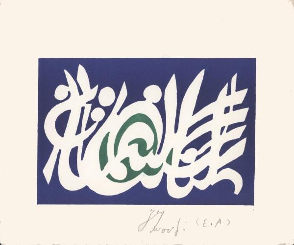 Charles Hossein Zenderoudi - Untitled, 1968