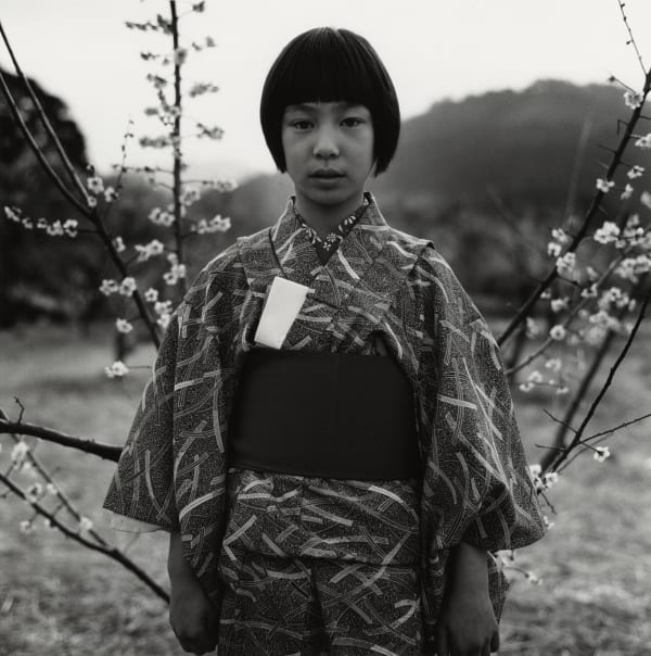 Fushi Kaden