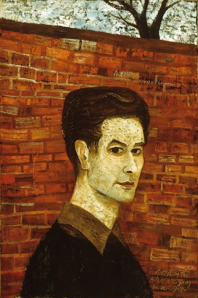 Alfred Daniels, Portrait of the Artist as a Young Man, 1950
