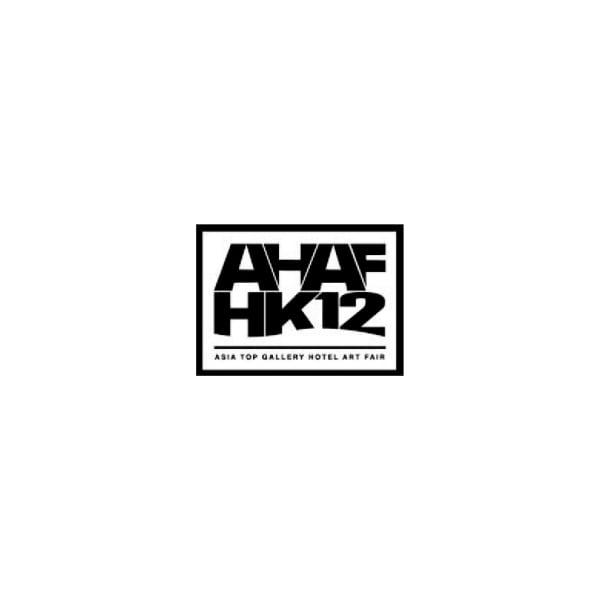 AHAF HK 2012