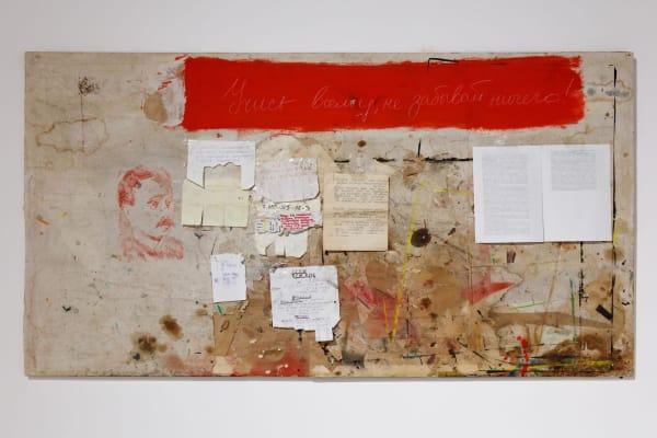 Хаим Сокол на выставке «ВСЕ НАОБОРОТ» в ММСИ