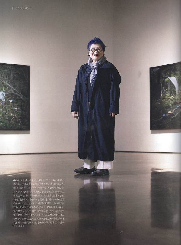 [Press_Luxury] PARK Youngsook: Consoling Women Through Photography