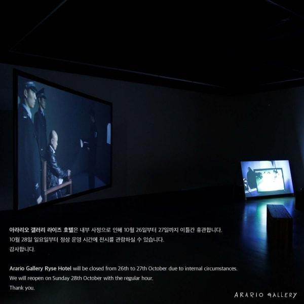 [Gallery] RYSE Notice