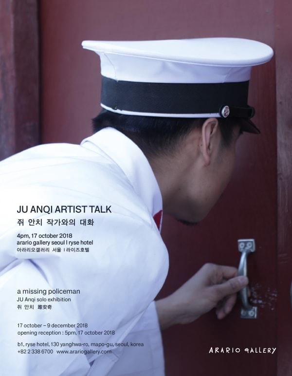 [Artist Talk] JU Anqi: A Missing Policeman