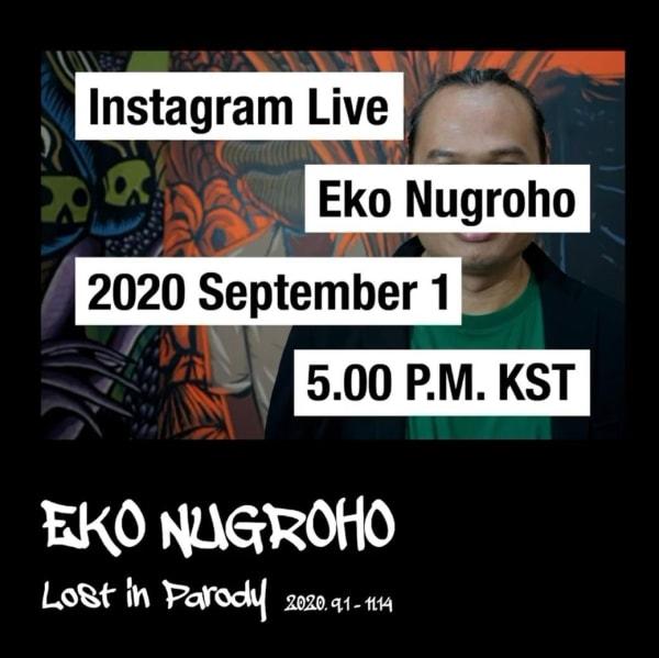 [이벤트]  에코 누그로호: 로스트 인 패러디