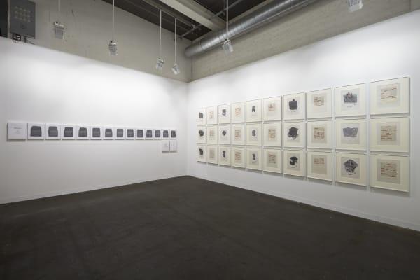 Art Basel 2014 | Feature