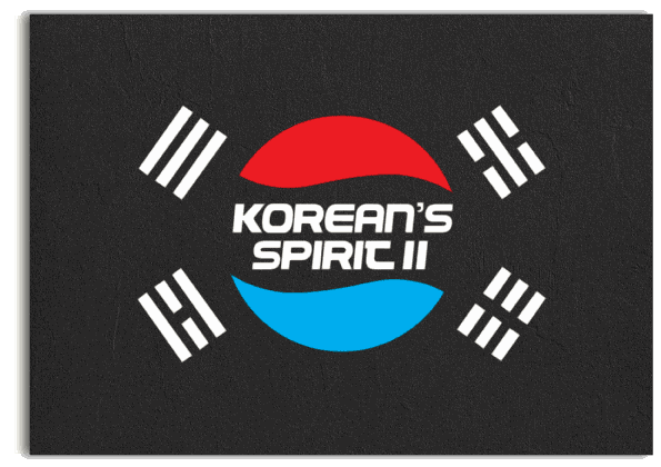 Korean Spirit II