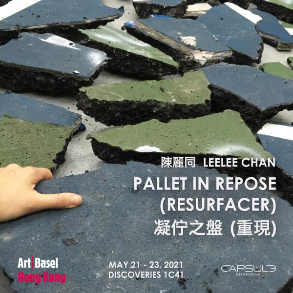 Art Basel Hong Kong 2021