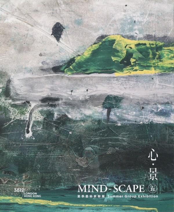 Mind-scape V