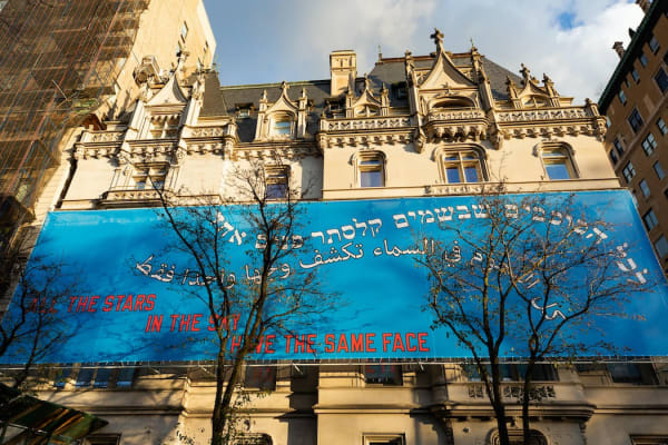 LAWRENCE WEINER: ALL THE STARS IN THE SKY HAVE THE SAME FACE (2011/20)