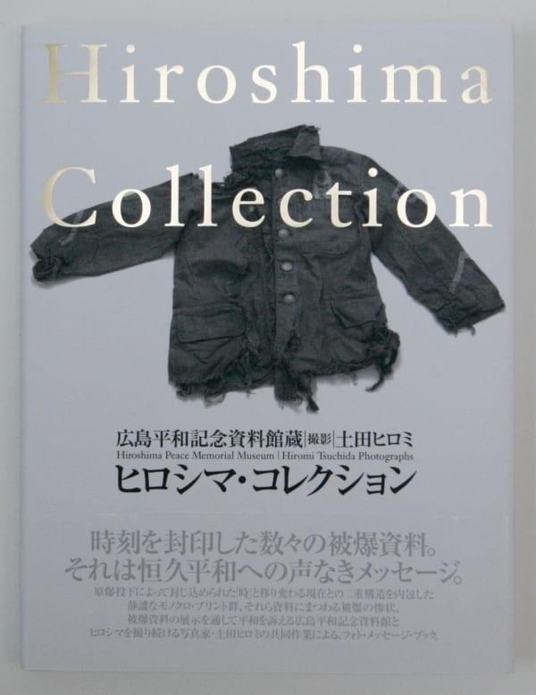 Hiroshima Collection - Hiromi Tsuchida