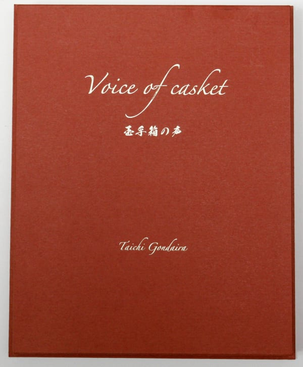 Voice of casket - Taichi Gondaira