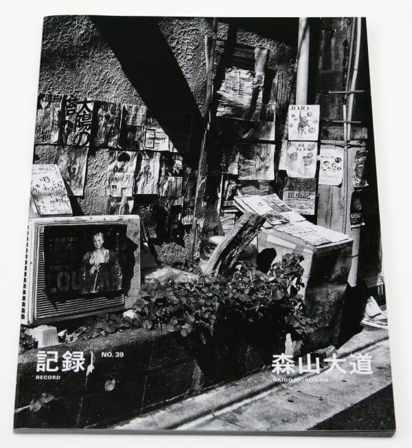 Record no 39 - Daido Moriyama