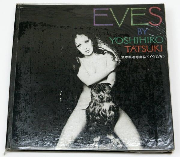 EVES - Yoshihiro Tatsuki