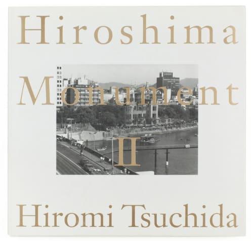 Hiroshima Monument II - Hiromi Tsuchida