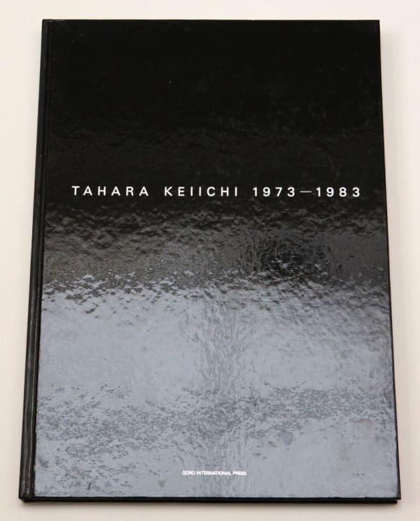 Tahara Keiichi 1973 - 1983 - Keiichi Tahara