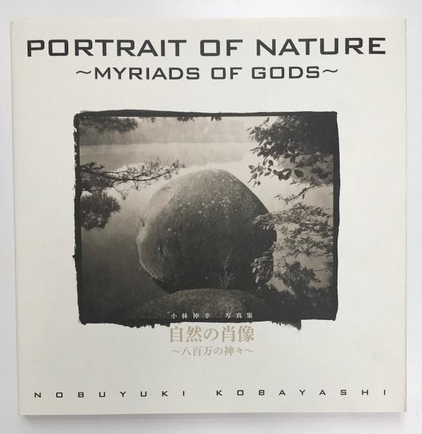 Portrait of Nature - Nobuyuki Kobayashi