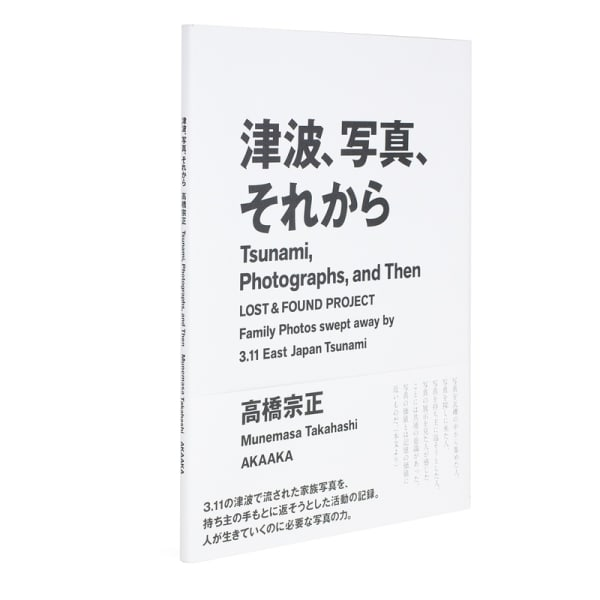 Tsunami, Photographs, and Then - LOST&FOUND PROJECT - Munemasa Takahashi