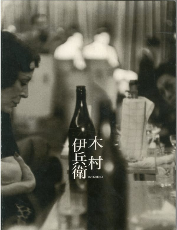 The Man with the Camera - Ihei Kimura