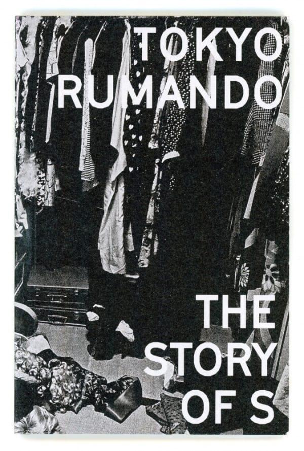 The Story of S - Tokyo Rumando