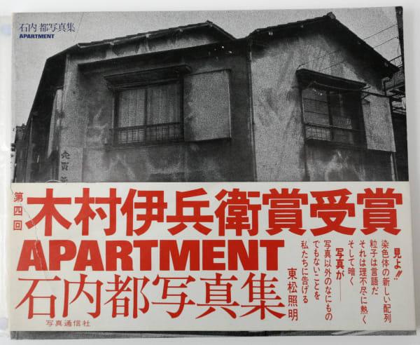 APARTMENT - Miyako Ishiuchi