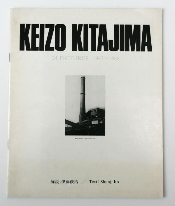 24 Pictures 1983-1988 - Keizo Kitajima