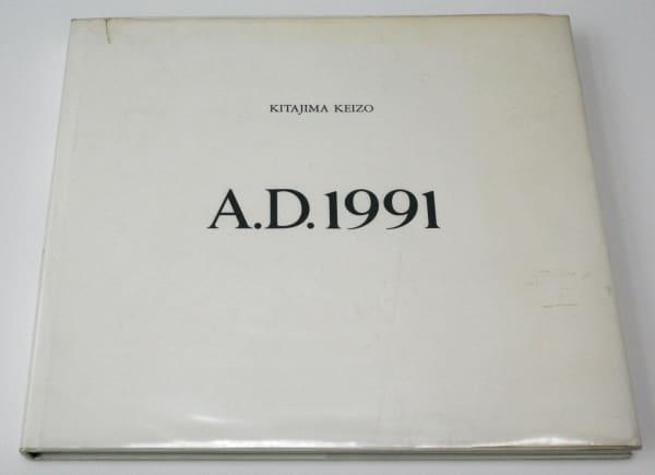 A.D. 1991 - Keizo Kitajima