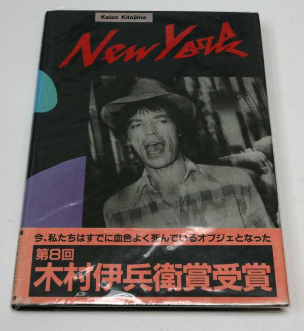 New York - Keizo Kitajima