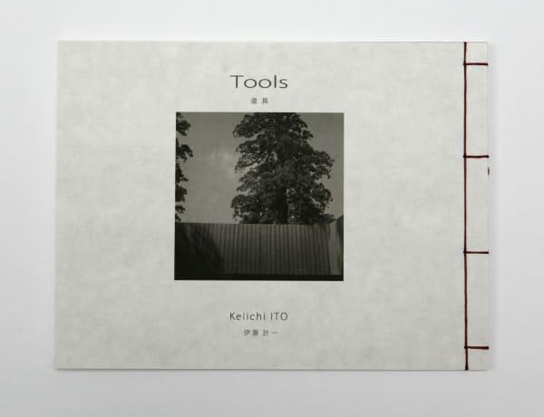 Tools - Keiichi Ito