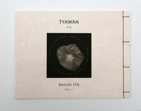 Tyawan - Keiichi Ito