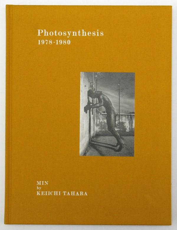 Photosynthesis 1978 - 1980 - Keiichi Tahara