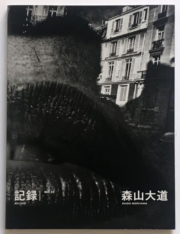Record no.31 - Daido Moriyama