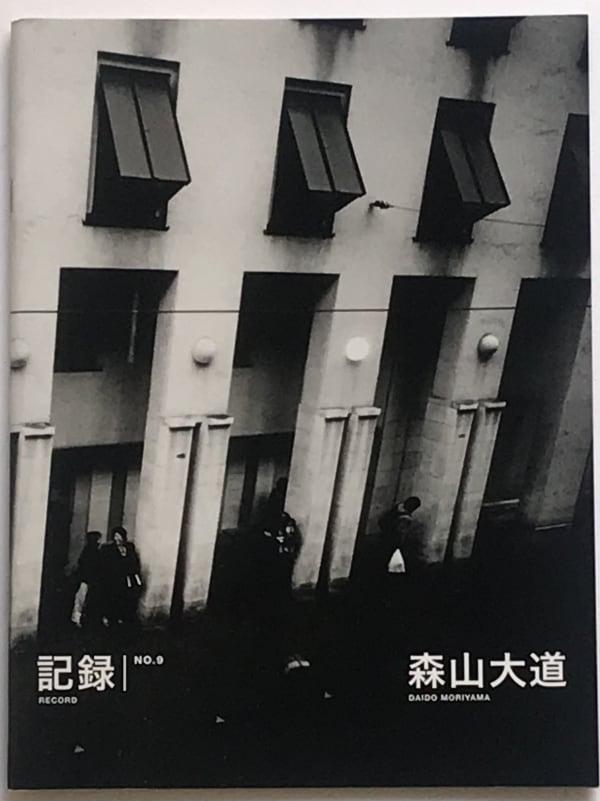 Record no.9 - Daido Moriyama