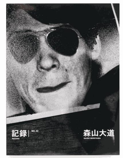 Record No.42 - Daido Moriyama