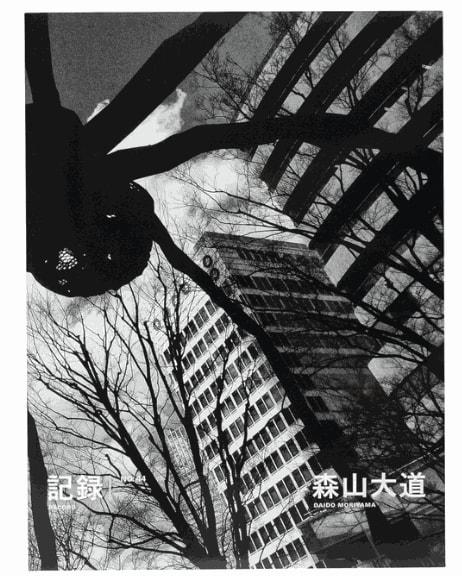 Record No. 44 - Daido Moriyama