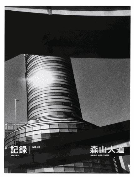 Record No. 45 - Daido Moriyama