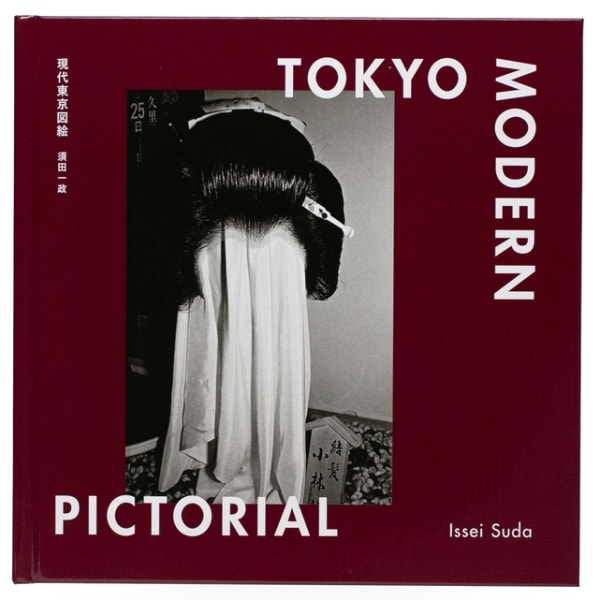 Tokyo Modern Pictorial - Issei Suda