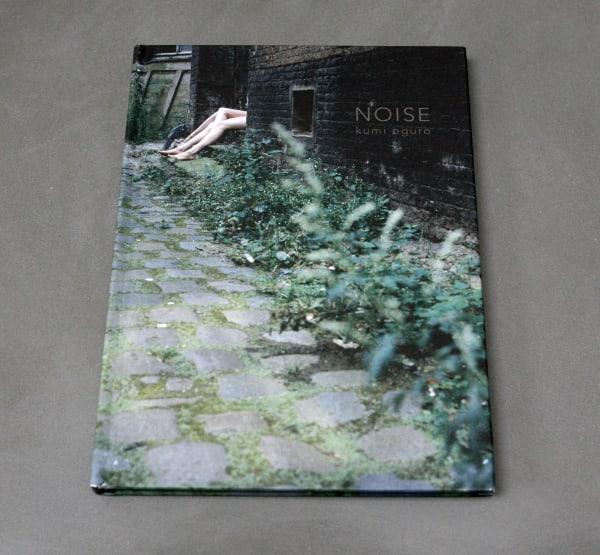 Noise - Kumi Oguro