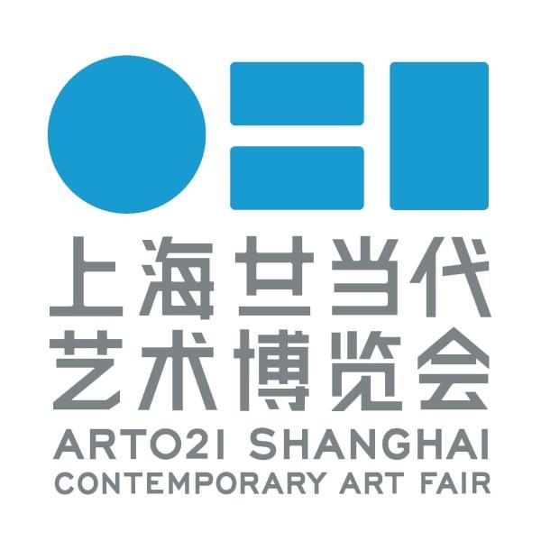 Art021 Shanghai Contemporary Art Fair 2016