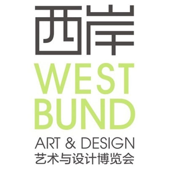 West Bund Art & Design Fair 2016