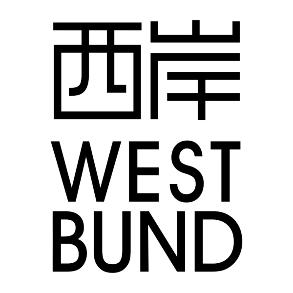 West Bund Art & Design Fair 2017