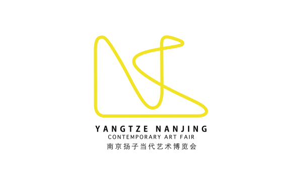 Yangtze Art Fair 2019