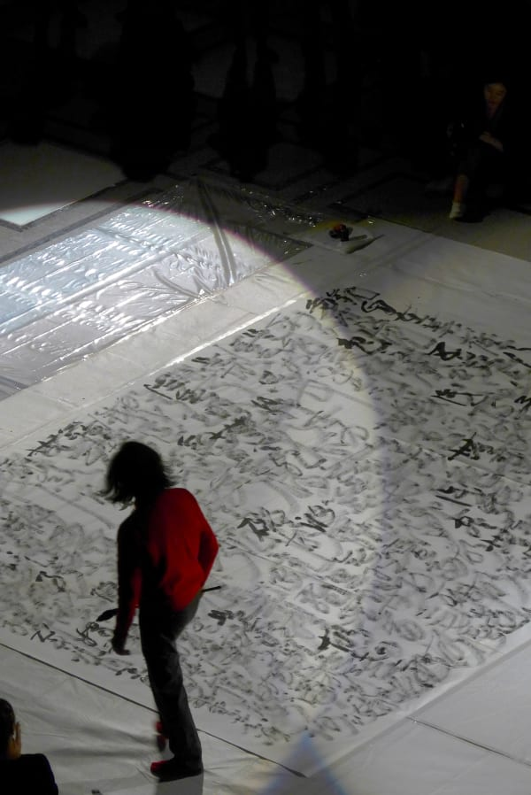 Wang Dongling: the Heart Sutra in Chaos Script at Brooklyn Museum