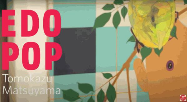 Edo Pop - Interview with Tomokazu Matsuyama by Japanese Society NYC