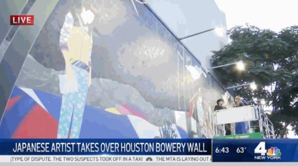 Tomokazu Matsuyama Bowery Mural NBC Interview