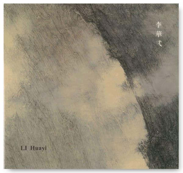 Li Huayi
