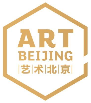 艺术北京 2017